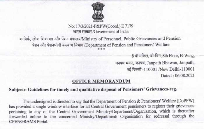 DoPPW Guidelines for timely and qualitative disposal of Pensioners Grievances