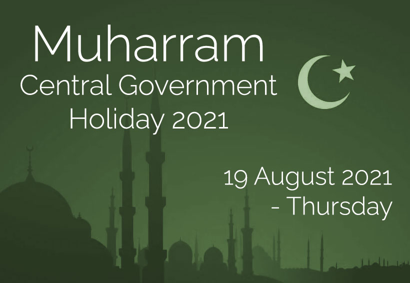 Muharram Central Government Holiday 2021