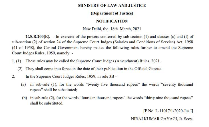 Supreme Court Judges Salaries and Condition Act - Notification