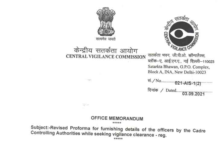 Cadre Clearance Certificate from the controlling authority Vigilance Clearance Revised Proforma