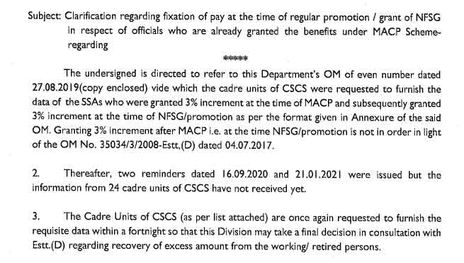 Fixation of Pay on Regular Promotion and NFSG under MACP Scheme DoPT Order