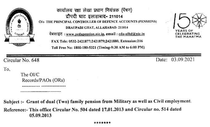 Grant Dual Family Pension from Military and Civil Employment PCDA Circular