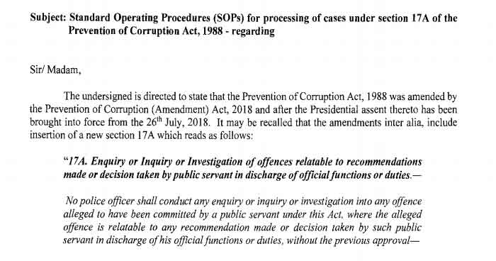 New SOPs for public servant processing of cases under section 17A of the Prevention of Corruption Act 1988 DoPT