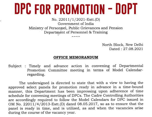 Timely and advance action in convening of Departmental Promotion Committee meeting in terms of Model Calendar - DPC for promotion