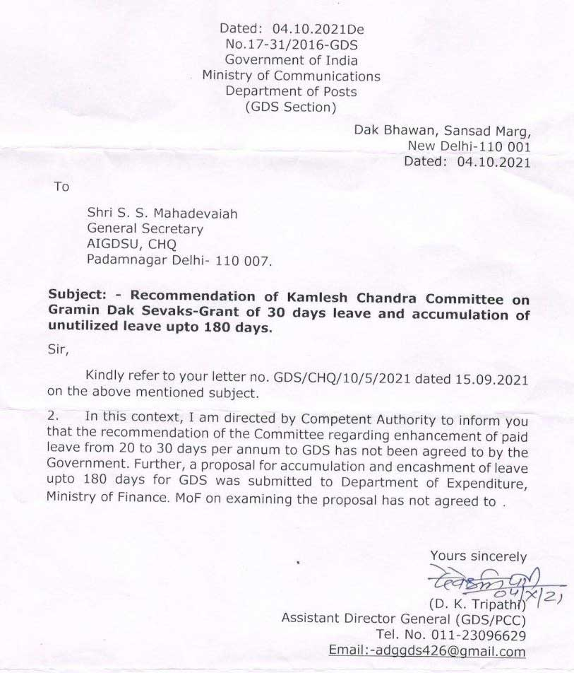 Recommendation of Kamlesh Chandra Committee on GDS - Grant of 30 days leave and accumulation of unutilized leave up to 180 days